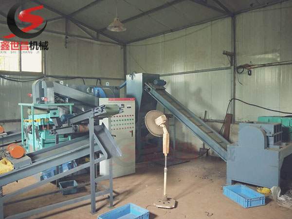客户订购的铜米fen碎机已投产shi用